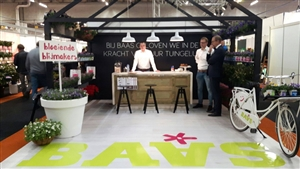 Royal flora holland trade fair beurs foto