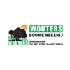 Boomkwekerij-Theo-Wouters-BV