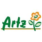 Gartenbau-Artz-KG