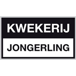Kwekerij-Jongerling